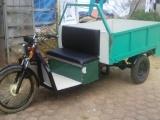Xe điện ba bánh chở hàng 1 tấn